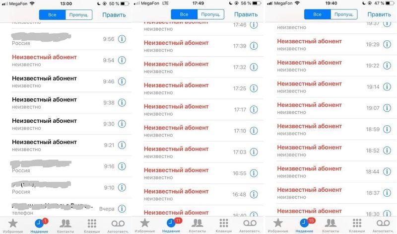 Схема проведения DDoS-атак на телефон