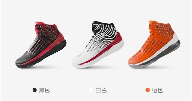 Xiaomi Mi Smart Sneakers