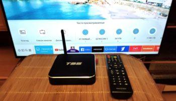 Смарт ТВ приставка — интернет-приставка для телевизора