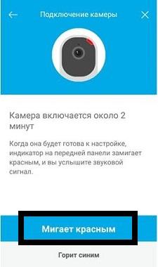Подключение видеокамеры к сети