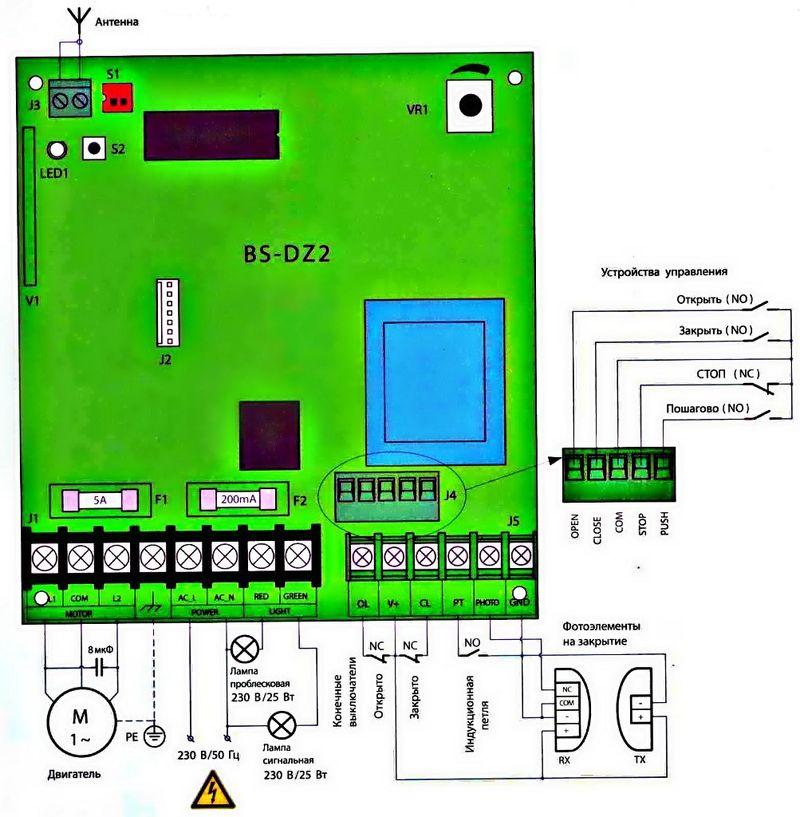Схема подключения шлагбаума