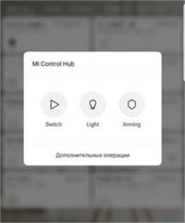 Добавление устройства в систему MajorDoMo