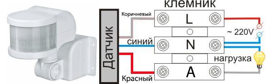Как подключить датчик движения к лампочке