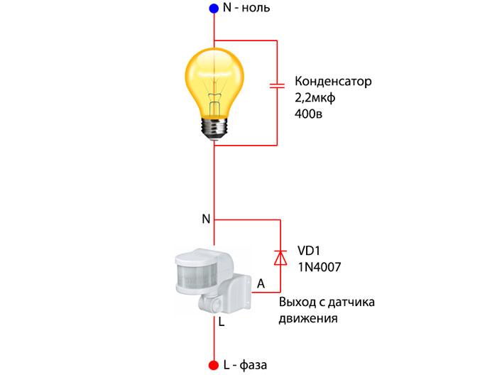 Подключение трехпроводного датчика к двум проводам