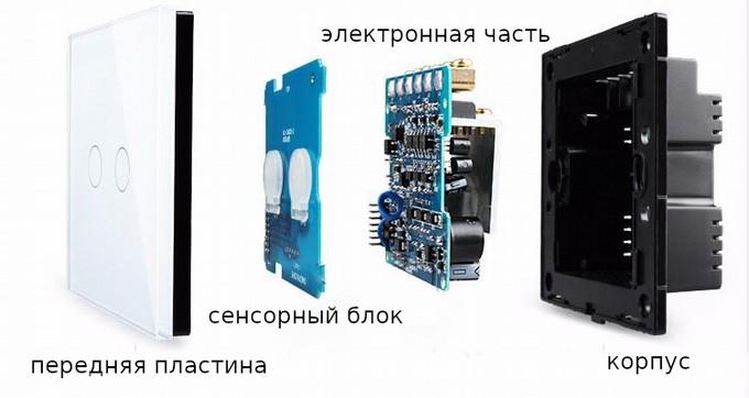 строение сенсорных устройств включения