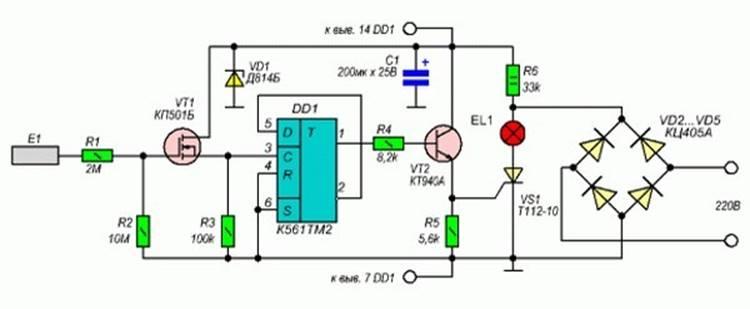 сенсорный выключатель на триггере
