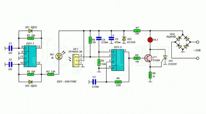 Схема бесконтактного инфракрасного включателя света