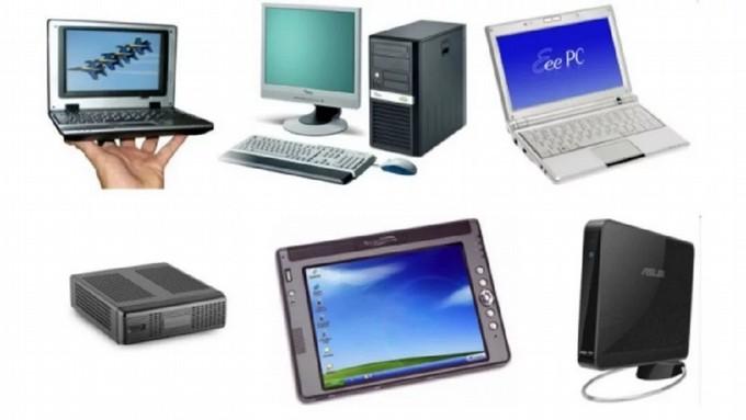 Некоторые виды компьютерной техники