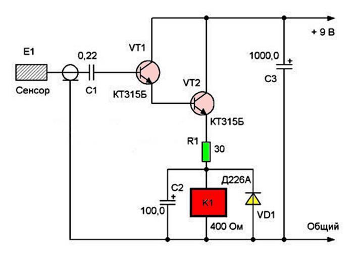 Сенсорный выключатель с использованием реле