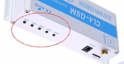 Кнопки на задней стороне GSM-реле