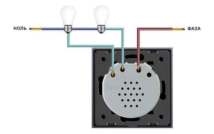 Сенсорный выключатель без нулевого провода