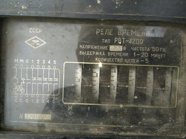 Моторное реле времени РВТ-1200