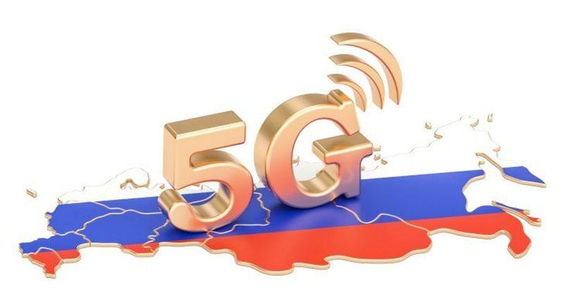 Новое поколение беспроводной связи в РФ
