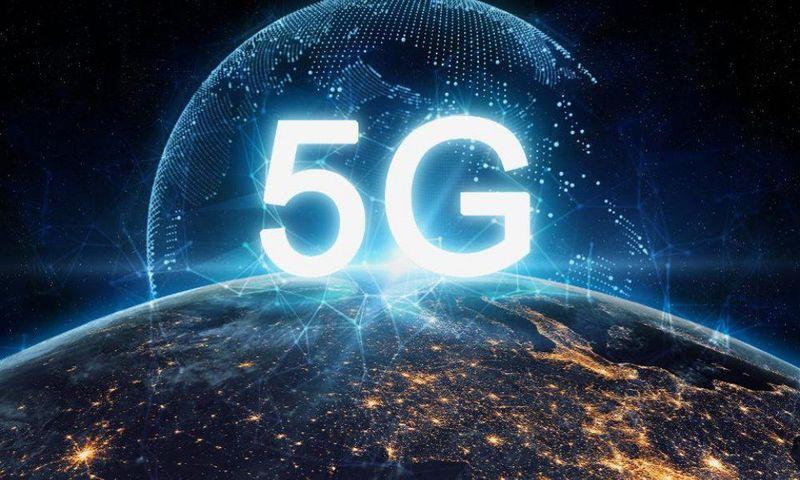 Беспроводной интернет пятого поколения