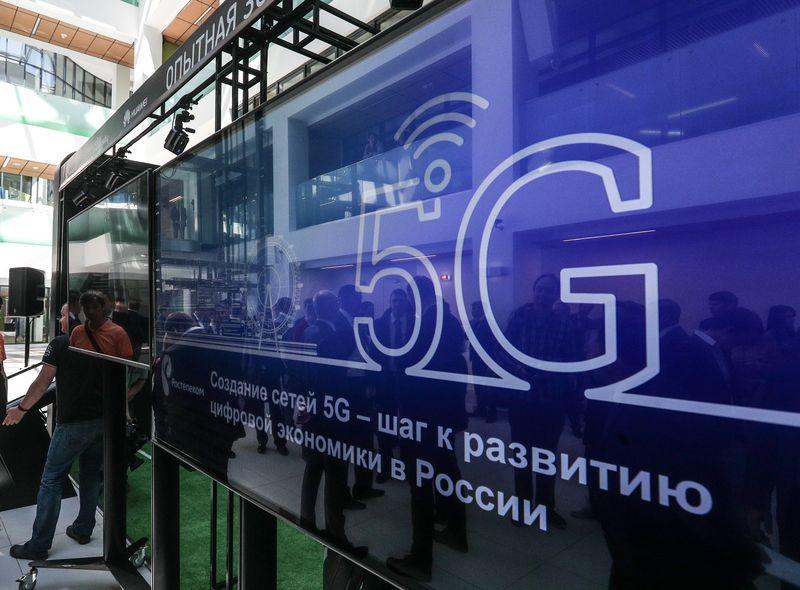 Когда 5G появится в России