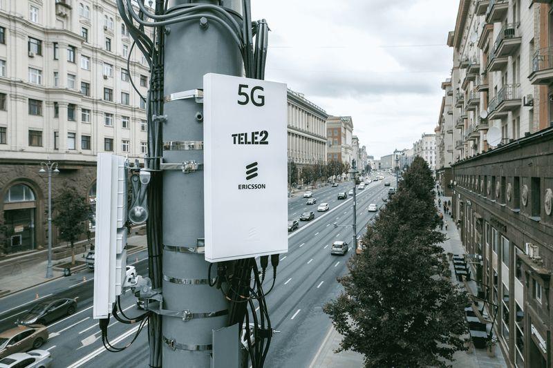 пробная зона 5G