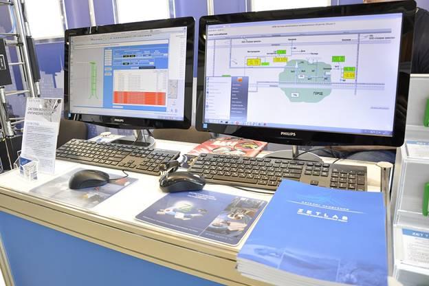 Преимущества SCADA-систем